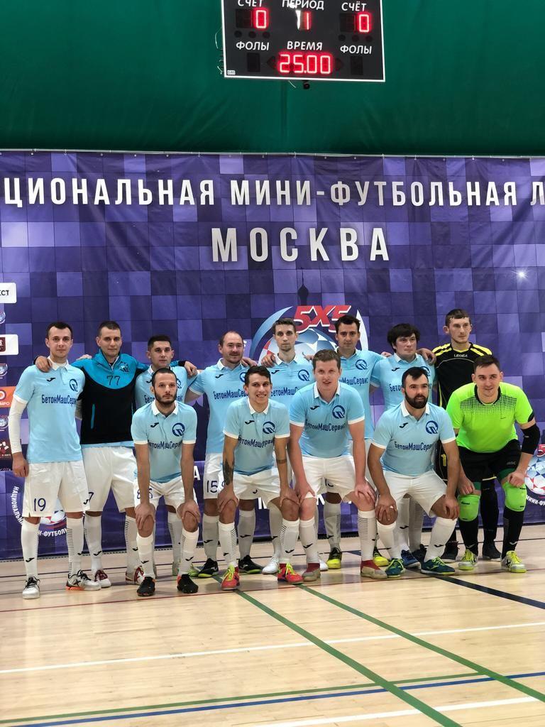 Хобби клуб лига москва ночные клубы без фейс контроля москвы
